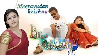 New movie 2015   Meeravudan krishna   tamil full movie