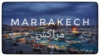 MARRAKECH [MOROCCO] - City Guide and Vlog
