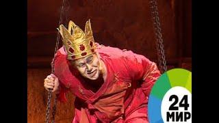 Легендарный мюзикл на казахском - МИР 24