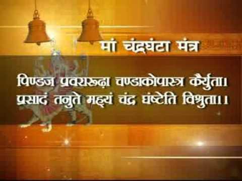 Acharya Rajbir Gaur,s  process of chandraghanta puja.dat