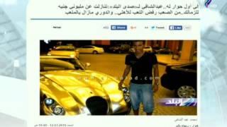 M3a Shobeir -مع شوبير - تعليق كابتن شوبير علي حوار عبد الشافي مع موقع صدي البلد