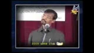 Fulfilled Prophecy about Srilankan war, 2009 - Bro. Vincent Selvakumar, Tamil Christian Message