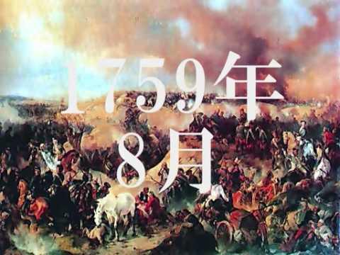 ヘタリア】聖戦で7年戦争 - YouT...