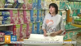 видео Как выбрать подгузники