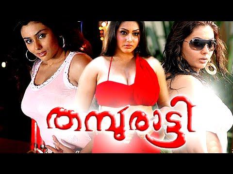 Malayalam dubbed english movies telegram channel