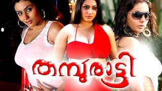 Malayalam Ful Movie 2015    Thamburatti   Telugu Dubbed Malayalam Movies 2015