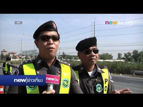 รายงานสด บรรยากาศการจราจรถนนสายเอเชีย | 03-01-59 | new)ข่าวเที่ยง | new)tv