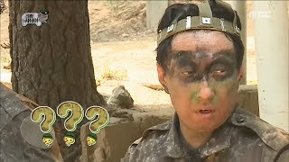 [Infinite Challenge] 무한도전 - Fall into a trap of laughter ?! 20170722