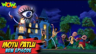 Motu Patlu New Episodes 2021  Motu Patlu Vs Big Eye  Funny Stories  Wow Kidz