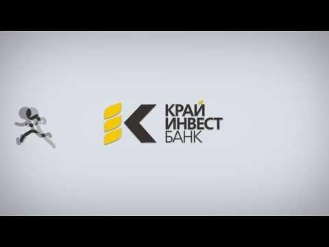 IKIB Бизнес - Начните прямо сейчас!