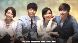 Jung Yup - 'Why Did You Come Now' (I Hear Your Voice | Чиний дуу хоолой OST) HD Mongolian Subtitle