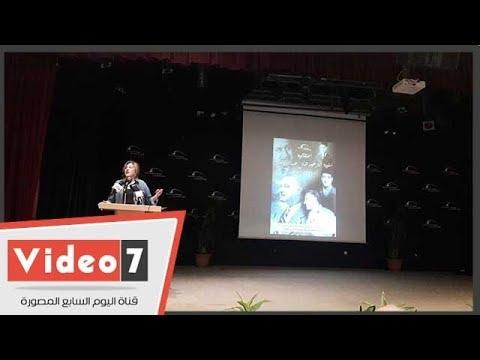 هدى عبد الناصر تكشف عن تسجيلات سرية خاصة بحرب اليمن  - 14:22-2018 / 7 / 24