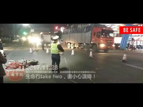 China traffic accidents daily collection 20171128