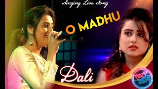 Bhojo Gobindo Serial Actress Dali (Swastika Dutta) Live Concert | O Madhu O Madhu Singing Live Song