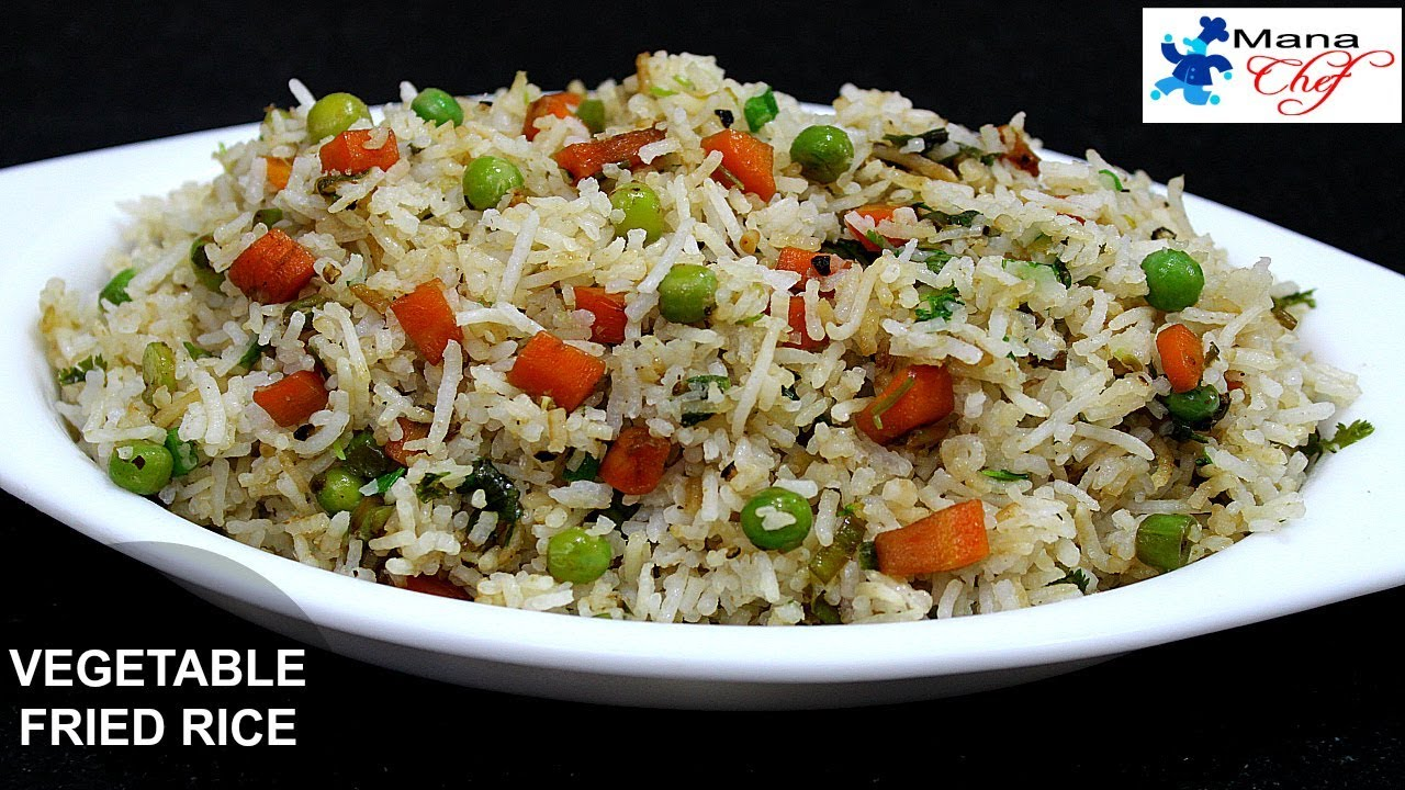 Vegetable fried rice in telugu youtube vegetable fried rice in telugu ccuart Choice Image