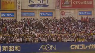 2017.7.15 ロッテ時代のデスパイネの応援歌が流れ、この日最大級に盛り上がる マイナビオールスターゲーム2017第2戦