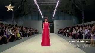 Показ    ALENA GORETSKAYA, Belarus Fashion Week, Осень Зима  2016 17