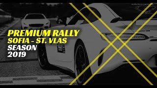 "PREMIUM RALLY 2019 | Official ""Teaser"""