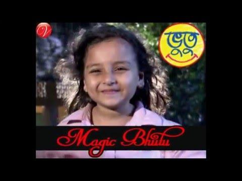 Bhutu (Zee Bangla) All Songs