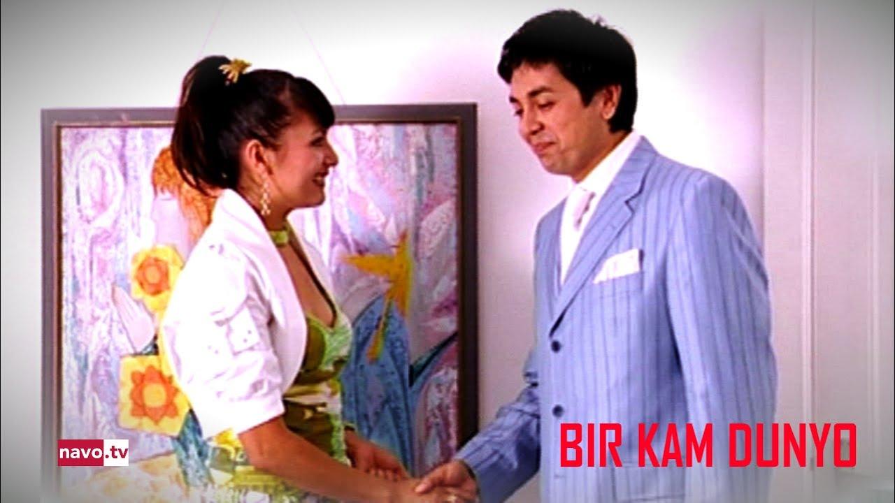 Bir kam dunyo 10-QISM (uzbek serial) | Бир кам дунё (узбек сериал)