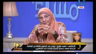 """بالفيديو.. مفيد فوزي: عبد الحليم تزوج سعاد حسني سراً وعمرها 17 عاما وعائلته رفضتها لأنها """"لعبية"""""""