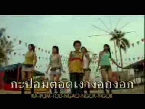 Randy Esan - Koi ya ka pom (karaoke)