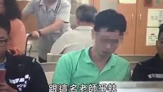 Publication Date: 2021-04-28 | Video Title: 屯門裘錦秋中學 老師激戰男學生 老師學生雙雙被捕 香港新聞