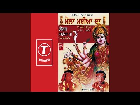 Teri Jai Ho Ganesh