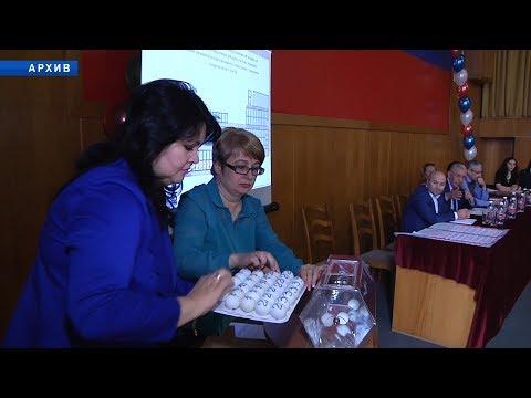Участки для многодетных семей Черкесска