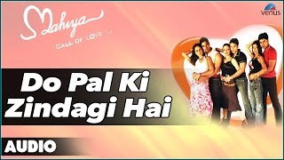 Mahiya : Do Pal Ki Zindagi Hai Full Audio Song | Gaurav Ghai, Upasana Singh |