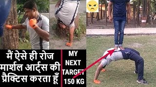 Best Fitness Training At Home By Indian Martial Artist | In Hindi