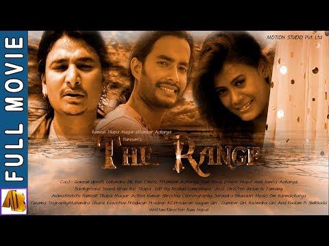 New Nepali Movie THE RANGE  2019 | गौतमबुद्द आधारित नेपाली कथानक चलचित्र | Ganesh Upreti