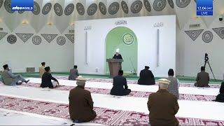 Friday Sermon 30 April 2021 (English): Fortify Prayers and Repentance with Durood