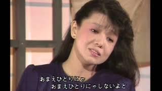 1983年 -「演歌の花道」より.