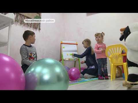 Детское отделение больницы в селе Михайловка модернизировали