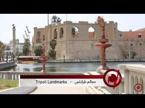 Tripoli Landmarks