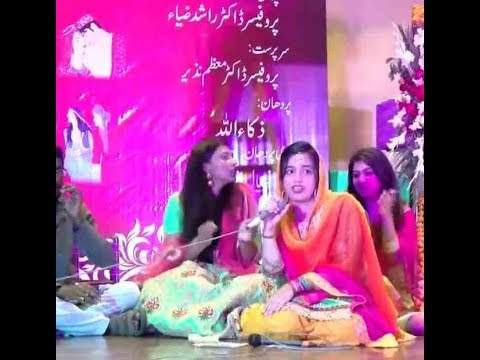 Cultural Day was celebrated Allama Iqbal Medical College during the annual sports festival