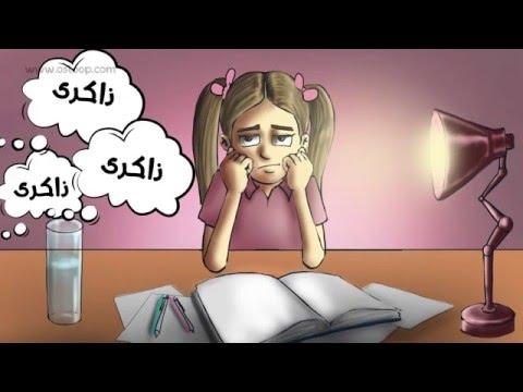 شابورة ام عبدالعزيز