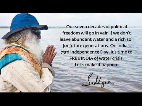 Independence Day Message from Sadhguru I  2019