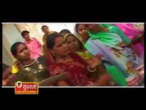 Ye Paar Narwa Ke Uhi - Bihav Nevta - Alka Chandrakar - Chhattisgarhi Song -  Bihav Geet