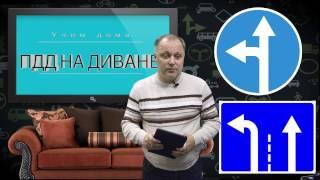ПДД 2017. Сигналы светофора.