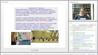 Уроки по физической культуре на основе программы И.А.Винер