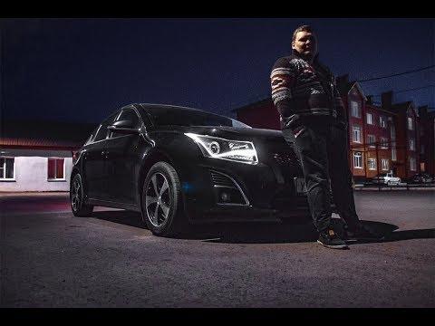 Обзор Chevrolet Cruze от Димасыча