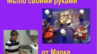Урок 1. Шоколадное мыло (середина)
