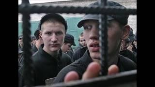 Козлы в тюрьме