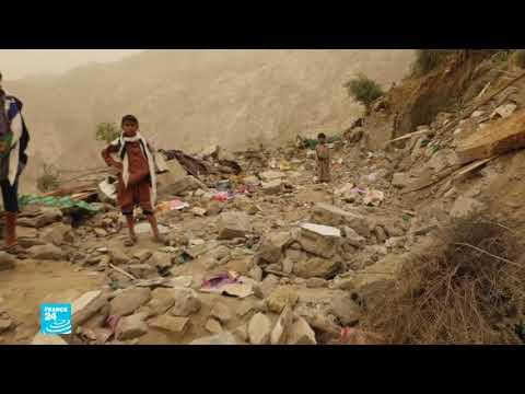 اليمن: قتلى أغلبهم من النساء والأطفال في غارة على منطقة سكنية شمال شرق صنعاء  - نشر قبل 4 ساعة