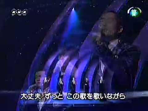星屑の街(ゴスペラーズ) on 12.31,2002