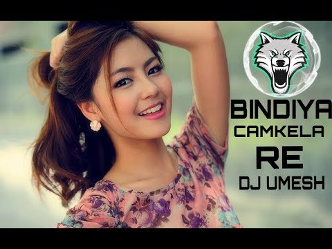 Bindiya Chamke La Re Nagpuri Best Song Danka Mix Dj Tufez