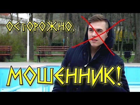 Видеоблогер Manifest Channel (Дима Ковальчук) кидает с рекламой и накручивает подписчиков!