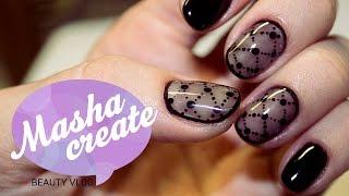 Дизайн ногтей колготки. Прозрачный дизайн ногтей(Давайте рассмотрим красивый дизайн ногтей, который я называю